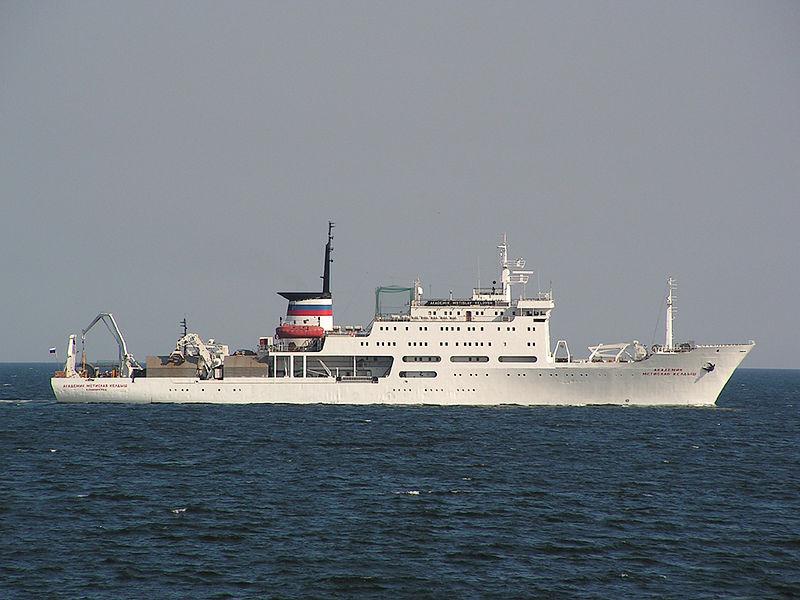 Akademik navio da pesquisa