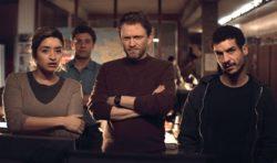os quatro investigadores