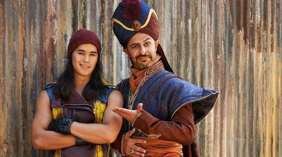 Jay e Jafar
