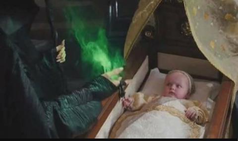Aurora bebê