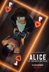 promocional informações Alice in Borderland